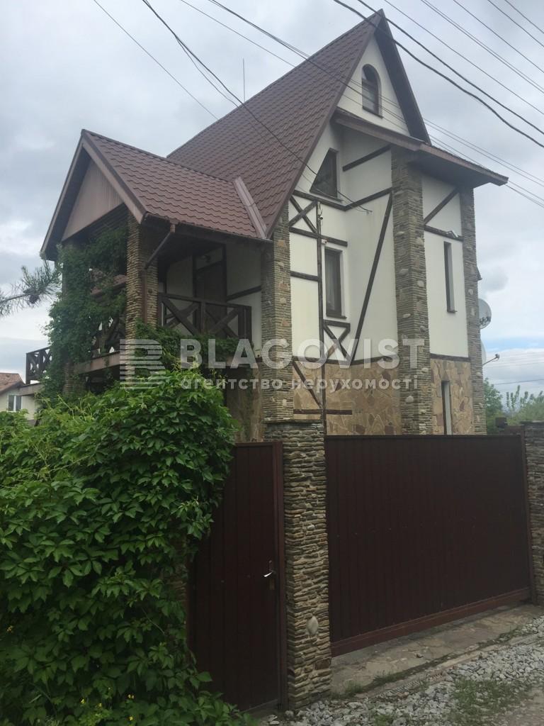 Дом R-39787, Озерная, Подгорцы - Фото 3