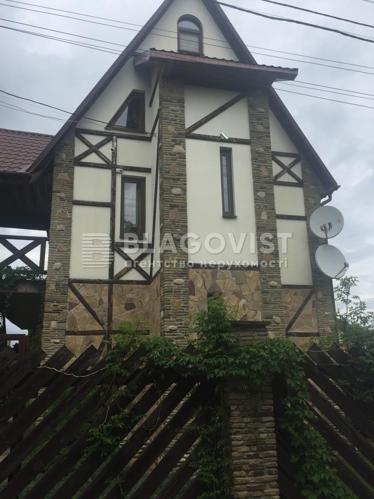 Дом R-39787, Озерная, Подгорцы - Фото 2