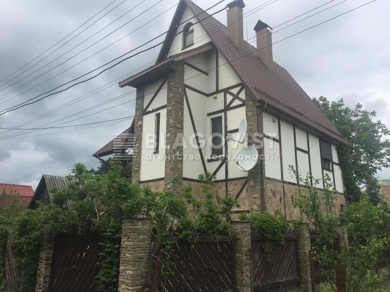 Дом R-39787, Озерная, Подгорцы - Фото 1