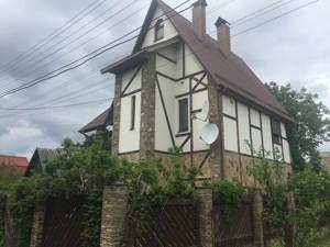 Дом Озерная, Подгорцы, R-39787 - Фото