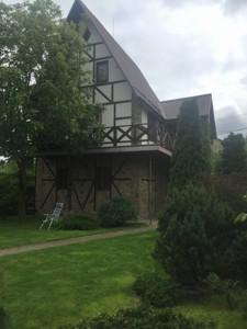 Дом Озерная, Подгорцы, R-39787 - Фото 4