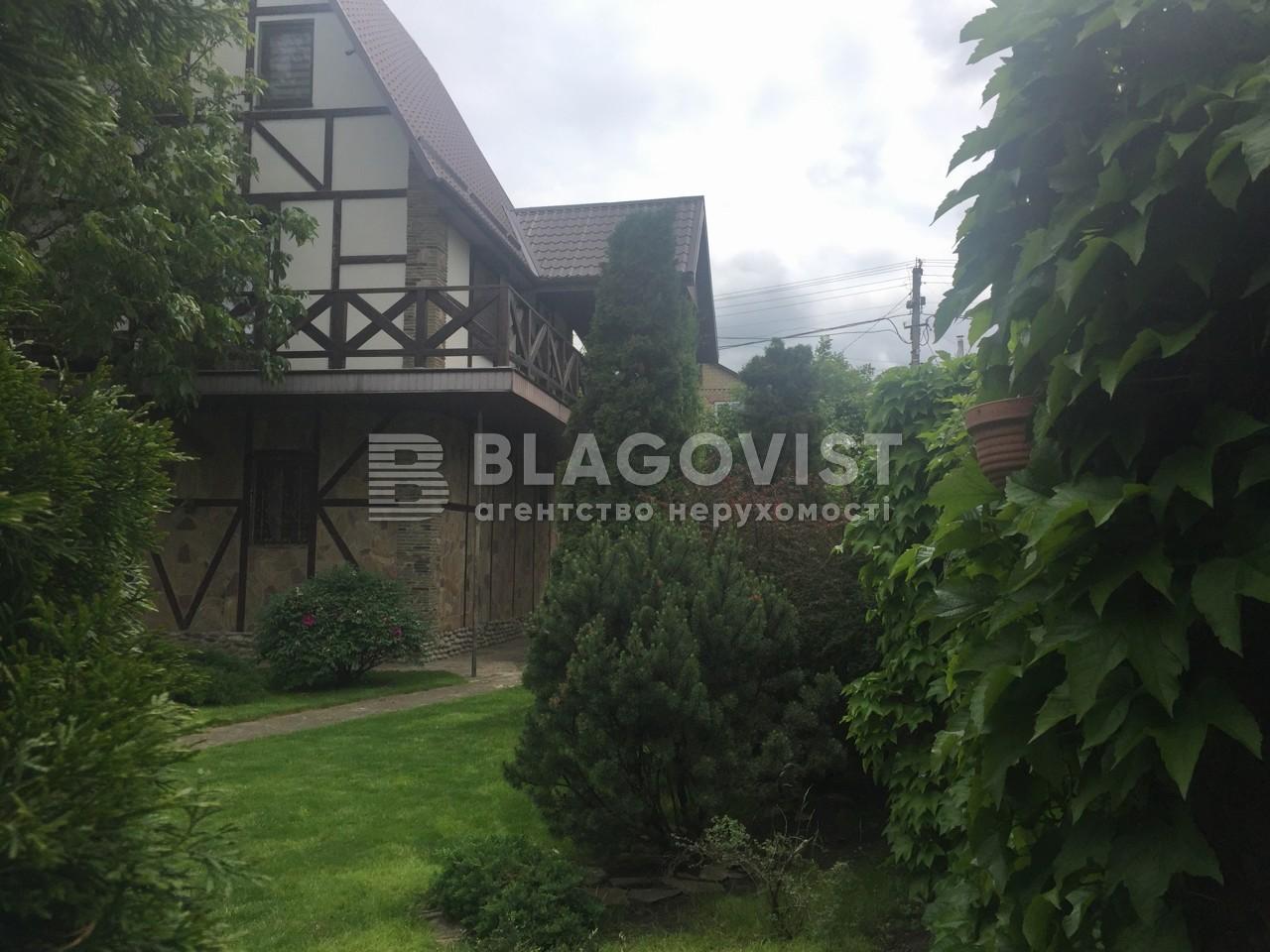 Дом R-39787, Озерная, Подгорцы - Фото 5