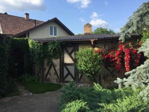 Дом Озерная, Подгорцы, R-39787 - Фото 10
