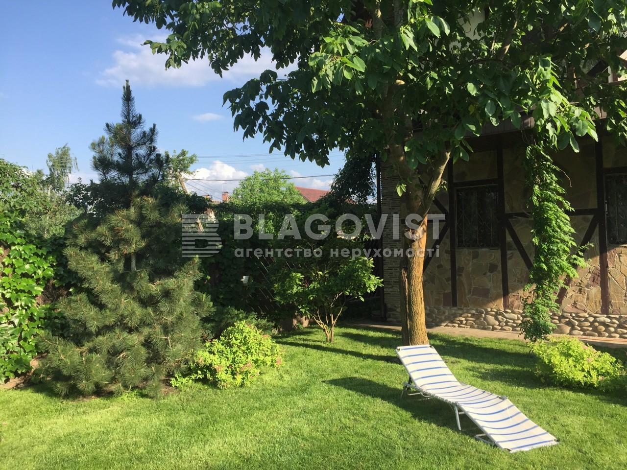 Дом R-39787, Озерная, Подгорцы - Фото 18