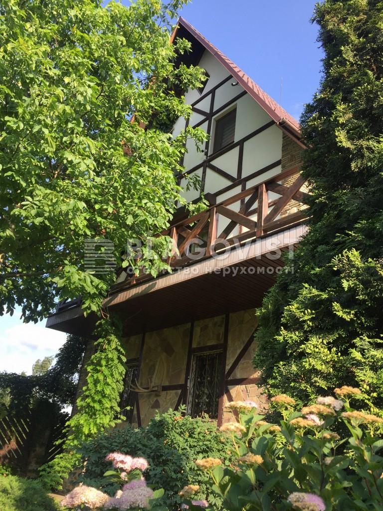 Дом R-39787, Озерная, Подгорцы - Фото 11