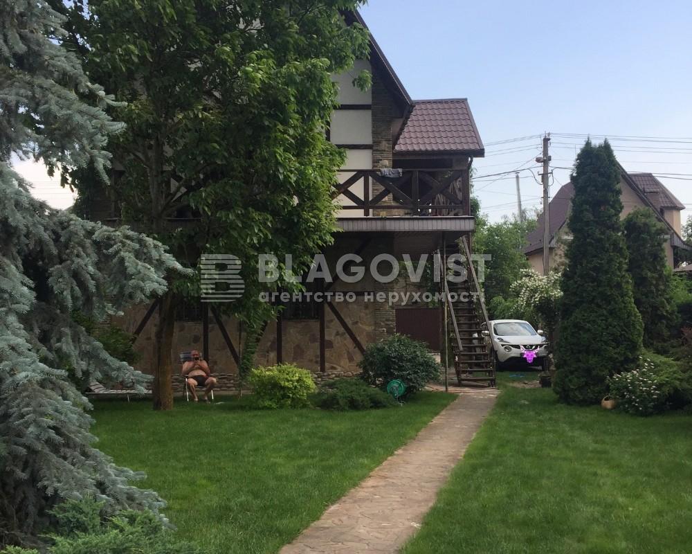 Дом R-39787, Озерная, Подгорцы - Фото 24