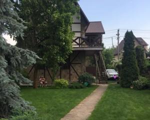 Дом Озерная, Подгорцы, R-39787 - Фото 22