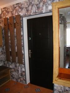 Квартира Гавела Вацлава бульв. (Лепсе Івана), 54/26, Київ, Z-788566 - Фото 7