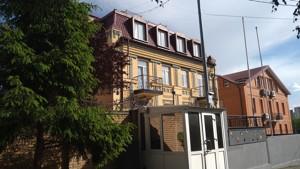 Дом Шмидта Отто, Киев, R-39651 - Фото 32