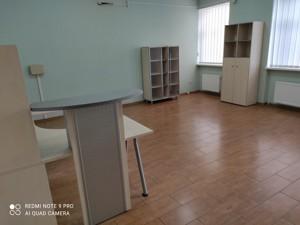 Дом Шмидта Отто, Киев, R-39651 - Фото 11