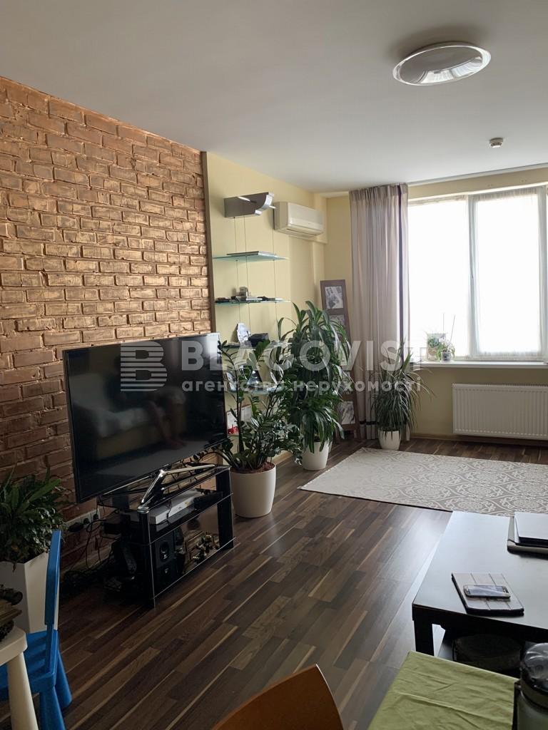 Квартира Z-640542, Днепровская наб., 1а, Киев - Фото 5