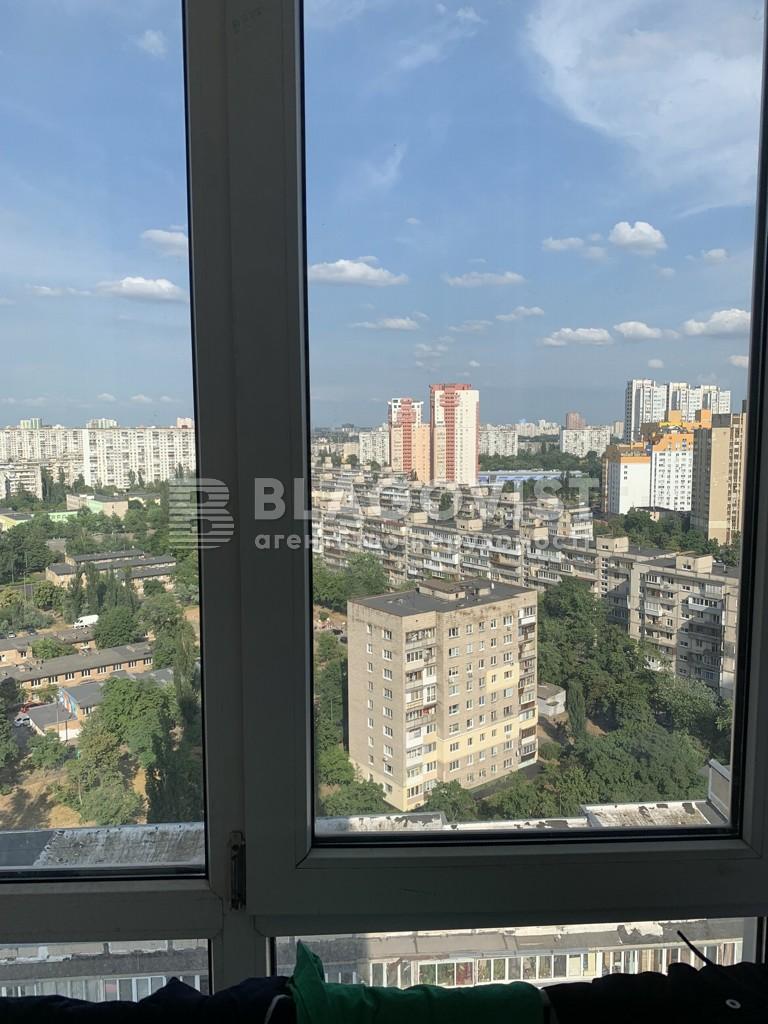 Квартира Z-640542, Днепровская наб., 1а, Киев - Фото 11