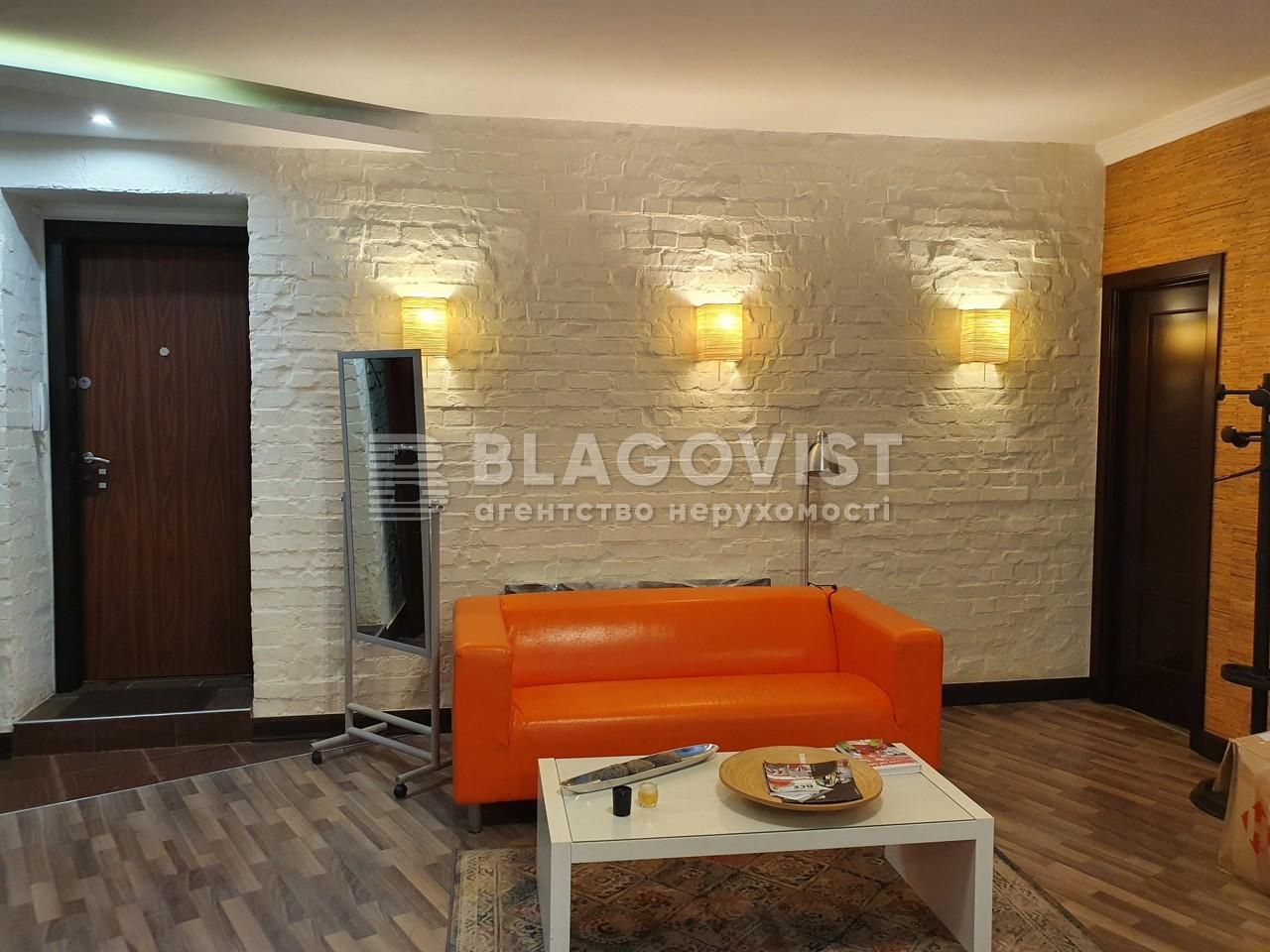 Нежитлове приміщення, M-39102, Лейпцизька, Київ - Фото 8