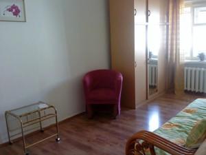 Квартира H-50315, Московская, 24, Киев - Фото 3