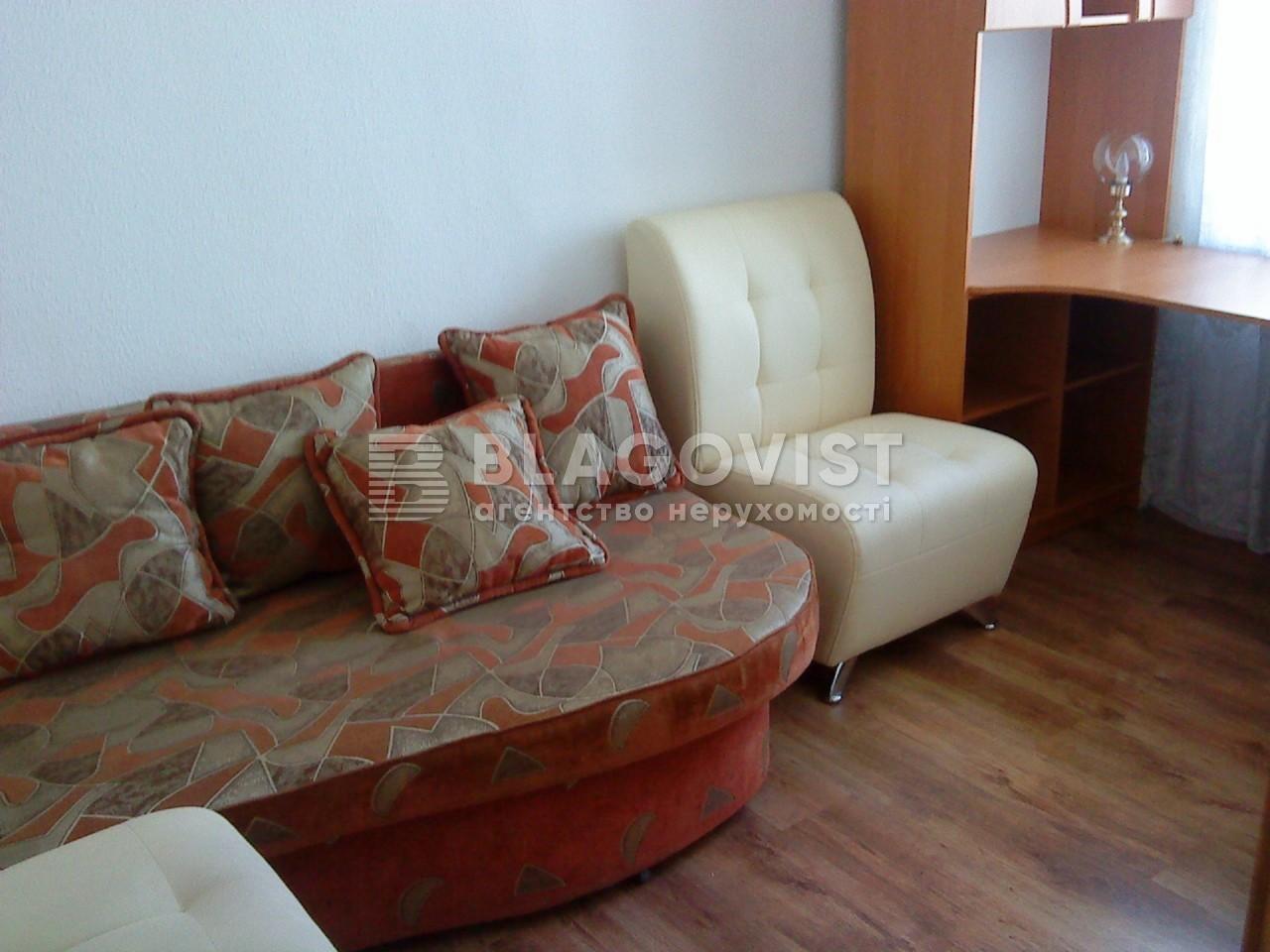 Квартира H-50315, Московская, 24, Киев - Фото 4