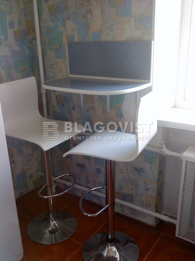 Квартира H-50315, Московская, 24, Киев - Фото 5