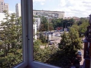 Квартира Московская, 24, Киев, H-50315 - Фото 13