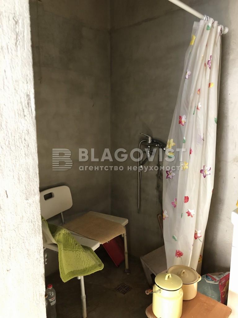 Дом C-109605, Цветочная, Иванковичи - Фото 16
