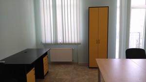 Квартира Шмидта Отто, 8, Киев, R-39820 - Фото 14