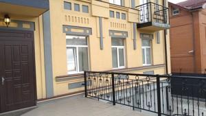 Квартира Шмидта Отто, 8, Киев, R-39820 - Фото 36