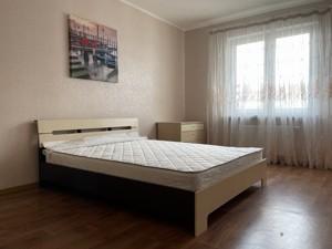 Квартира A-112426, Данченко Сергея, 5, Киев - Фото 1