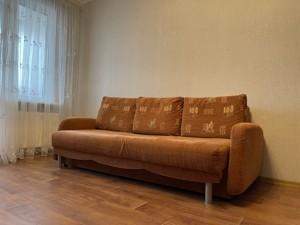 Квартира A-112426, Данченко Сергея, 5, Киев - Фото 6