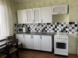 Квартира A-112426, Данченко Сергея, 5, Киев - Фото 11