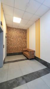 Квартира Перова бул., 10а, Київ, F-45135 - Фото 16