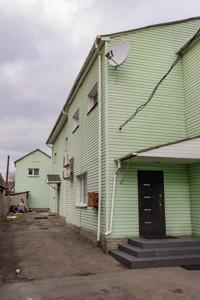 Дом Киевская, Бровары, R-39828 - Фото 1