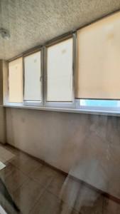 Квартира Перова бул., 10а, Київ, F-45135 - Фото 15