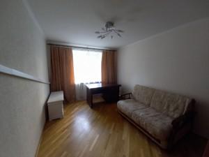Квартира R-10187, Драгомирова Михаила, 2, Киев - Фото 7