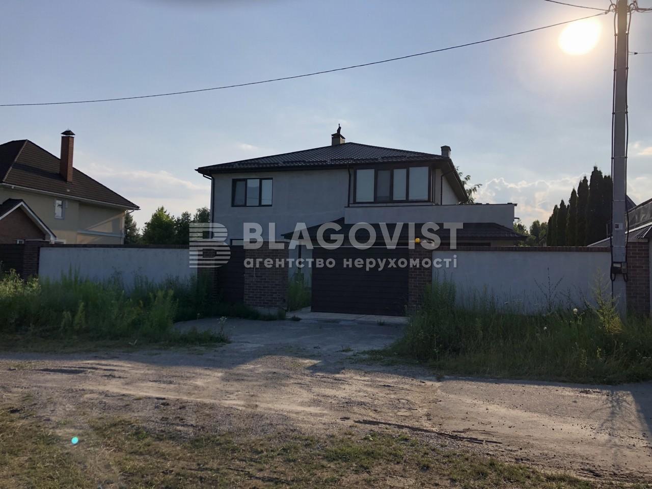 Дом C-109605, Цветочная, Иванковичи - Фото 1