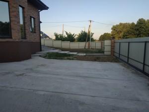Будинок Боярська, Білогородка, E-40857 - Фото 26