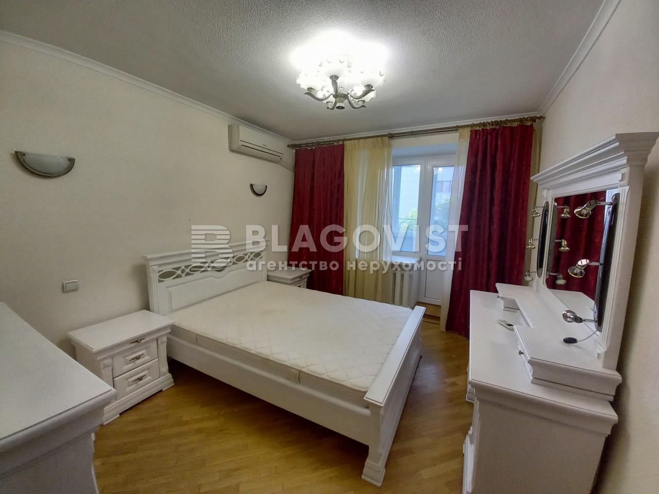 Квартира R-10187, Драгомирова Михаила, 2, Киев - Фото 9