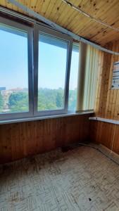 Квартира F-45141, Зоологическая, 6в, Киев - Фото 18