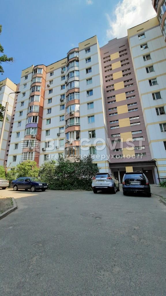 Квартира F-45141, Зоологическая, 6в, Киев - Фото 20