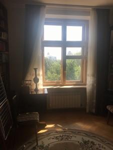 Квартира Z-742287, Грушевского Михаила, 34/1, Киев - Фото 8