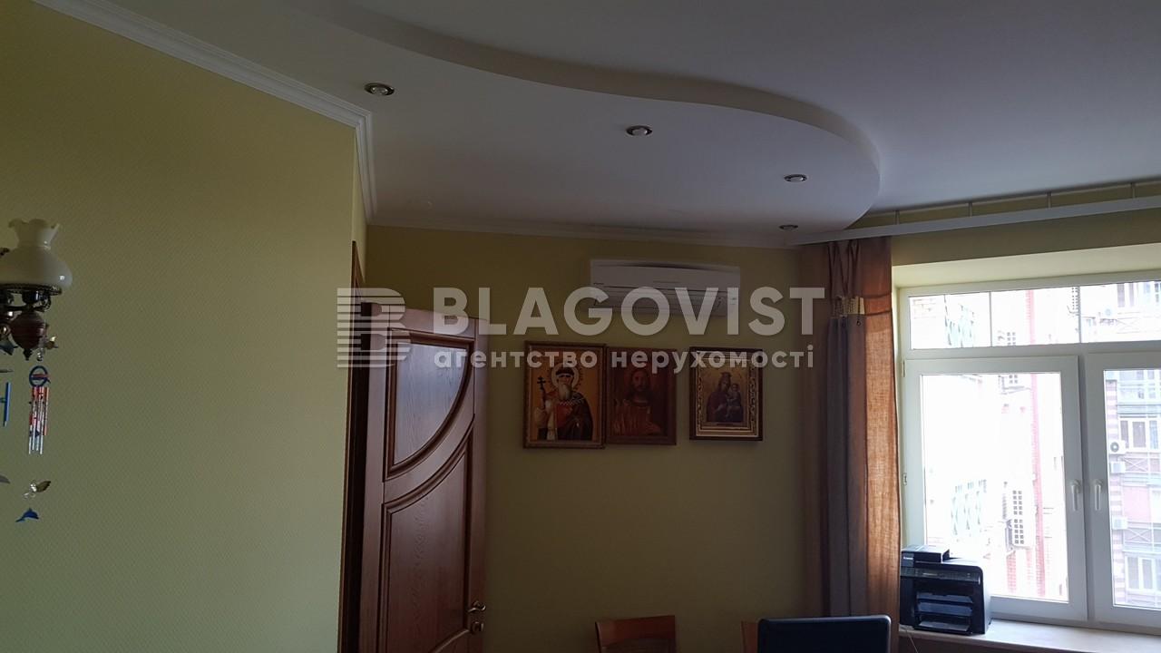 Квартира H-50278, Панаса Мирного, 16/13, Киев - Фото 11