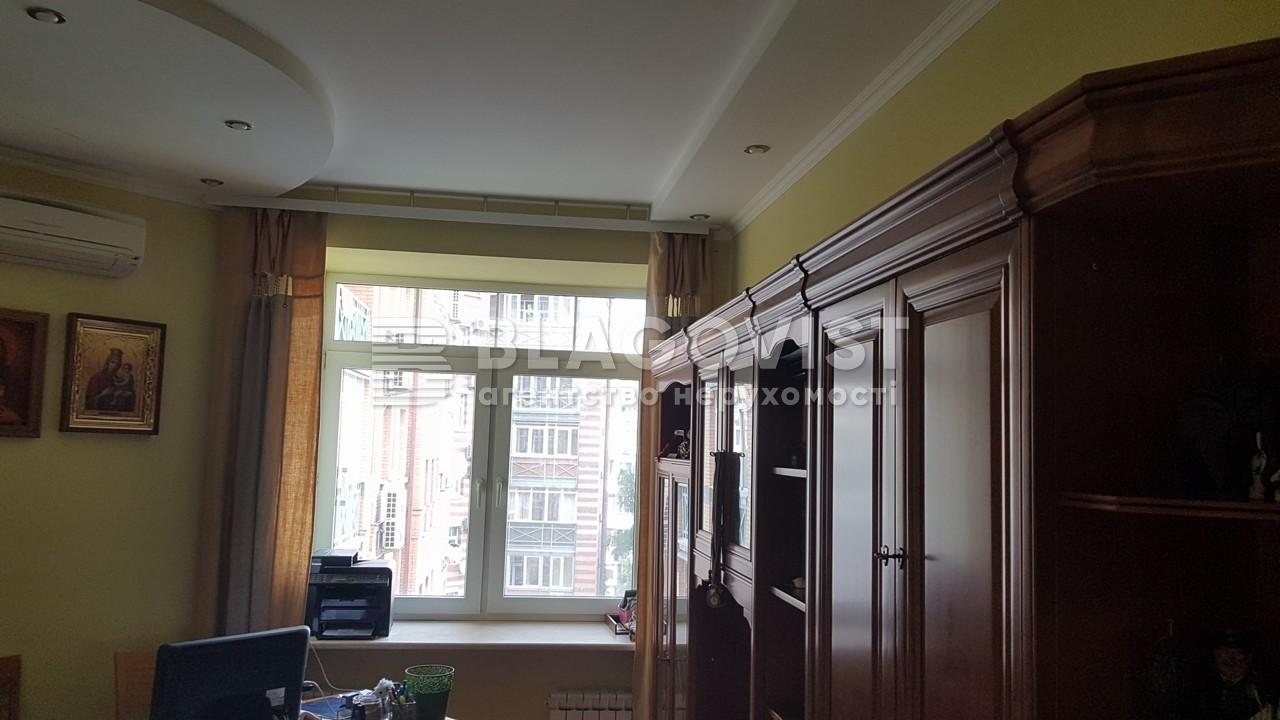 Квартира H-50278, Панаса Мирного, 16/13, Киев - Фото 9