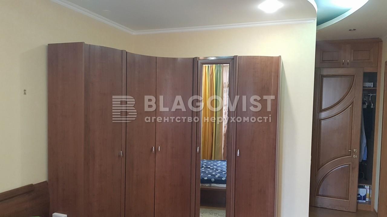 Квартира H-50278, Панаса Мирного, 16/13, Киев - Фото 12