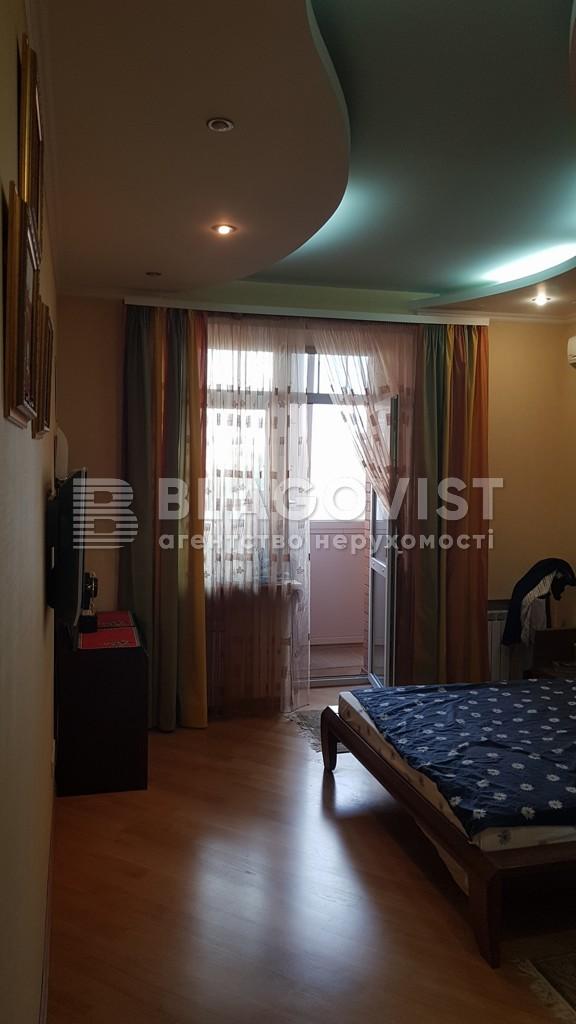 Квартира H-50278, Панаса Мирного, 16/13, Киев - Фото 14