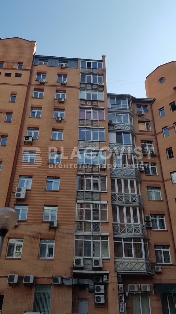 Квартира H-50278, Панаса Мирного, 16/13, Киев - Фото 44