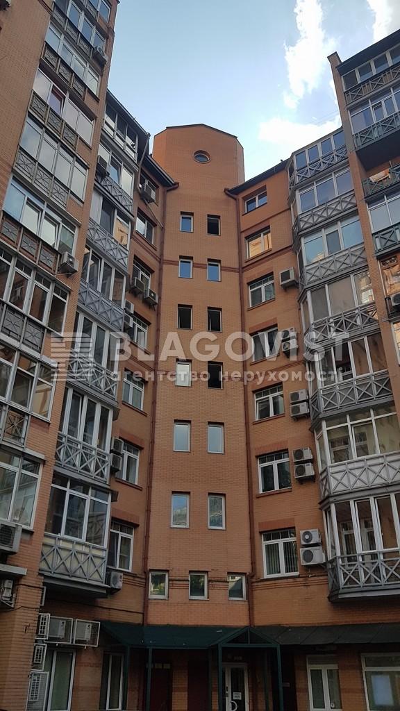 Квартира H-50278, Панаса Мирного, 16/13, Киев - Фото 46