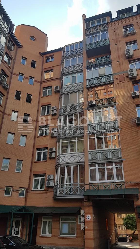 Квартира H-50278, Панаса Мирного, 16/13, Киев - Фото 47