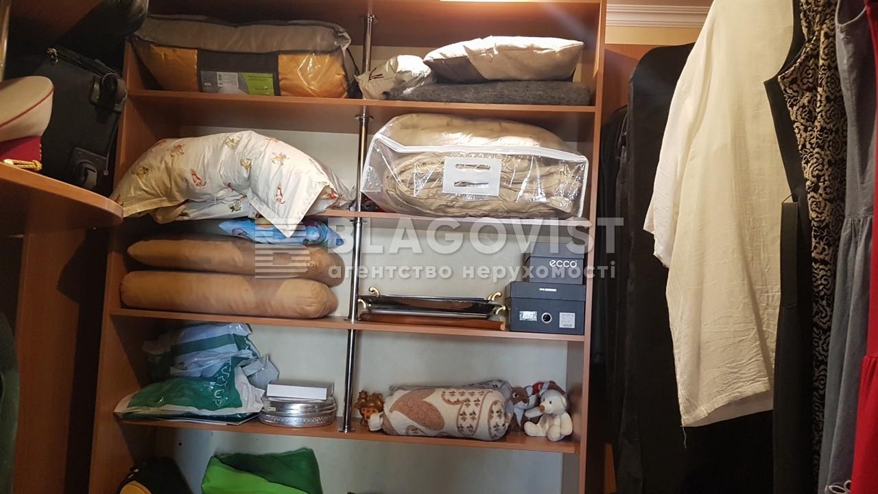 Квартира H-50278, Панаса Мирного, 16/13, Киев - Фото 32