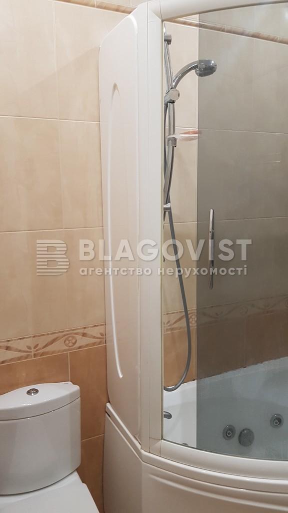 Квартира H-50278, Панаса Мирного, 16/13, Киев - Фото 25