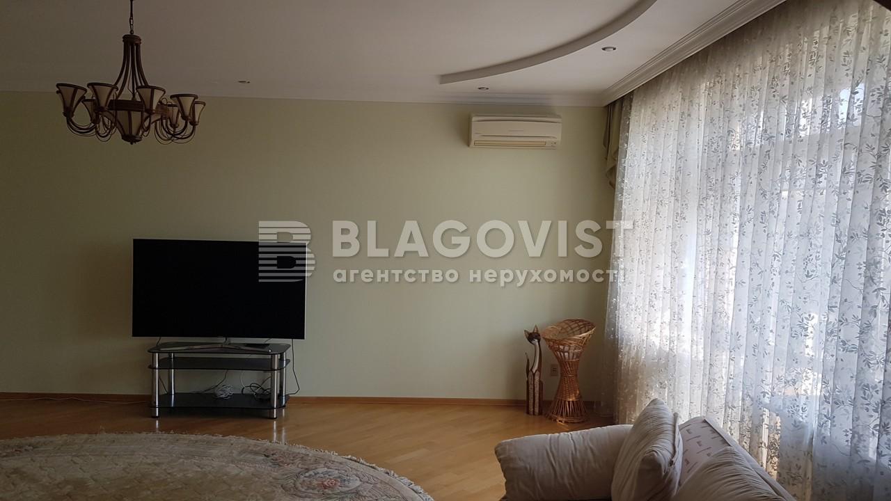 Квартира H-50278, Панаса Мирного, 16/13, Киев - Фото 8