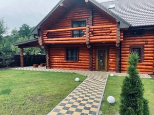 Дом Квитки-Основьяненко, Киев, R-39836 - Фото