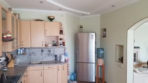 Квартира H-50278, Панаса Мирного, 16/13, Киев - Фото 18