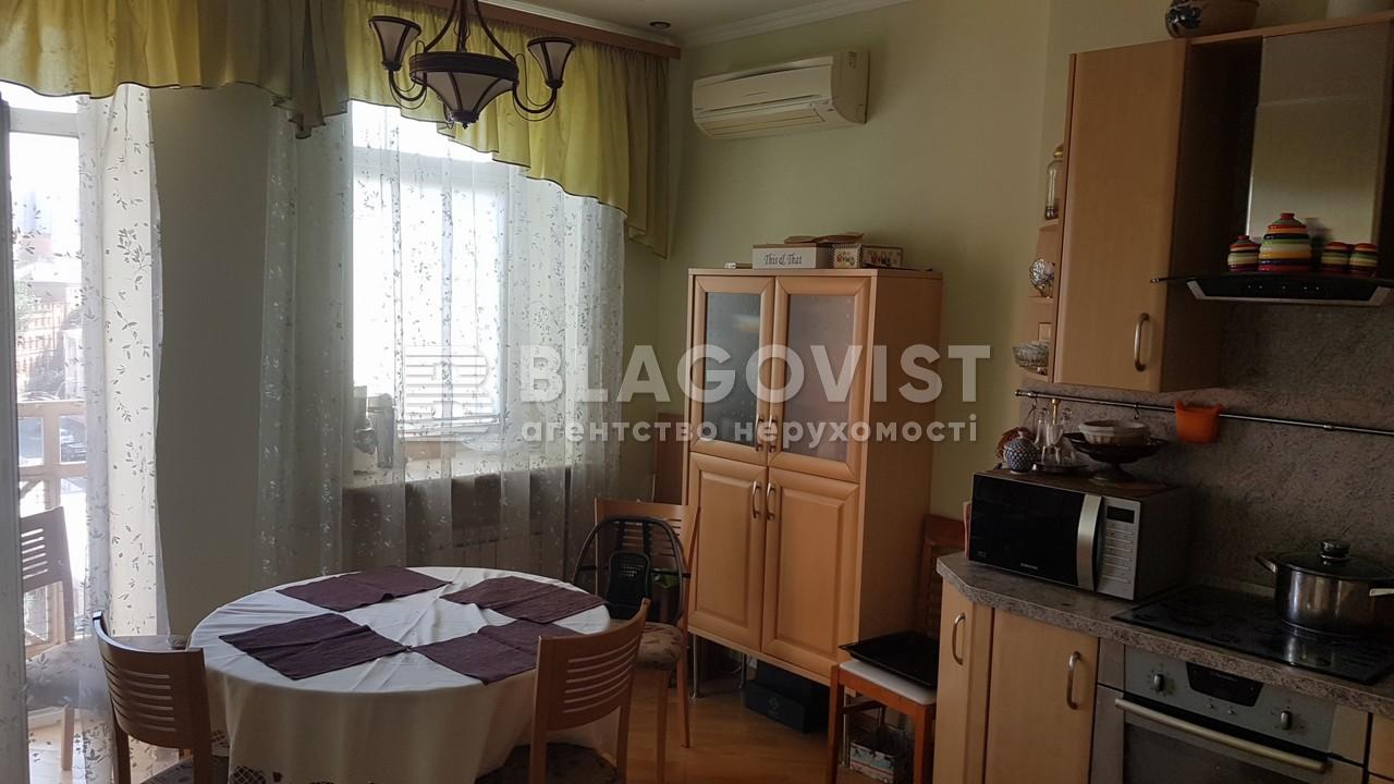 Квартира H-50278, Панаса Мирного, 16/13, Киев - Фото 16